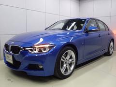 BMW320i Mスポーツ プラスパッケージ 正規認定中古車