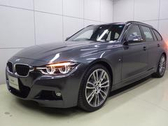 BMW320dツーリング Mスポーツ ダコタレザー 正規認定中古車