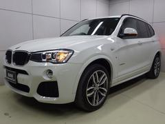 BMW X3xDrive 20d Mスポーツ ブラックレザー 認定中古車