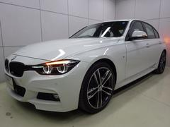 BMW320i Mスポーツ エディションシャドー 正規認定中古車