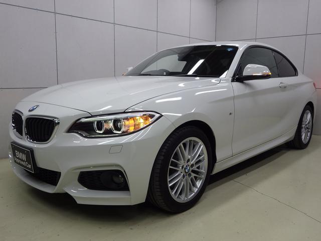 BMW 220iクーペ Mスポーツ パーキングサポートP 認定中古車