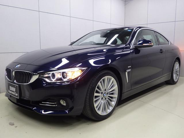 BMW 420iクーペ ラグジュアリー ダコタレザー 正規認定中古車