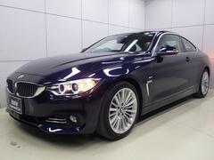 BMW420iクーペ ラグジュアリー ダコタレザー 正規認定中古車