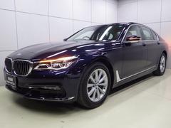BMW740i コニャックレザーシート 正規認定中古車