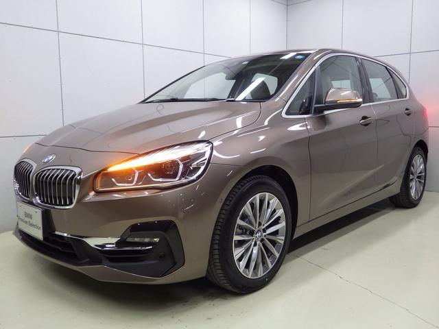 BMW 218iアクティブツアラー ラグジュアリー 正規認定中古車
