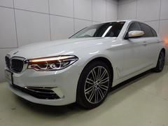BMW530iラグジュアリー コンフォートP 正規認定中古車