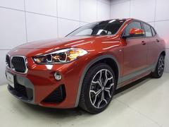 BMW X2sDrive 18i MスポーツX アドバンスドセイフティP