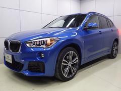 BMW X1xDrive 18d Mスポーツ セレクトP 正規認定中古車