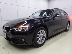 BMW318iツーリング 正規認定中古車