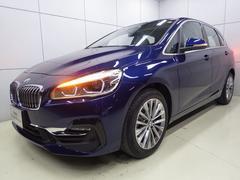 BMW218dアクティブツアラー ラグジュアリー セイフティP