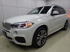 BMW X5xDrive 35d Mスポーツ セレクトP 正規認定中古車