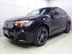 BMW X4xDrive 35i Mスポーツ 正規認定中古車