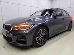 BMW320d xDrive Mスポーツ 正規認定中古車