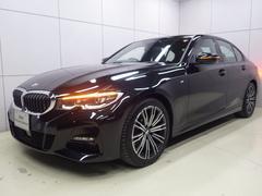 BMW320i Mスポーツ コンフォートパッケージ 正規認定中古車