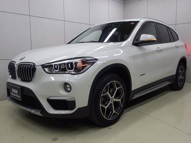 BMW sDrive 18i xライン コンフォートP 認定中古車