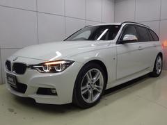 BMW320iツーリング Mスポーツ 正規認定中古車