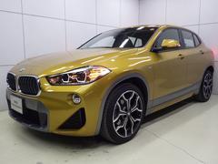 BMW X2sDrive 18i MスポーツX 正規認定中古車