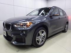 BMW X1xDrive 18d Mスポーツ コンフォートパッケージ