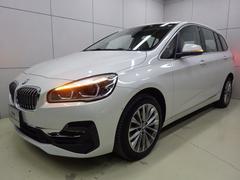 BMW218dグランツアラー ラグジュアリー セイフティパッケージ