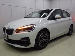 BMW218dアクティブツアラー スポーツ 正規認定中古車