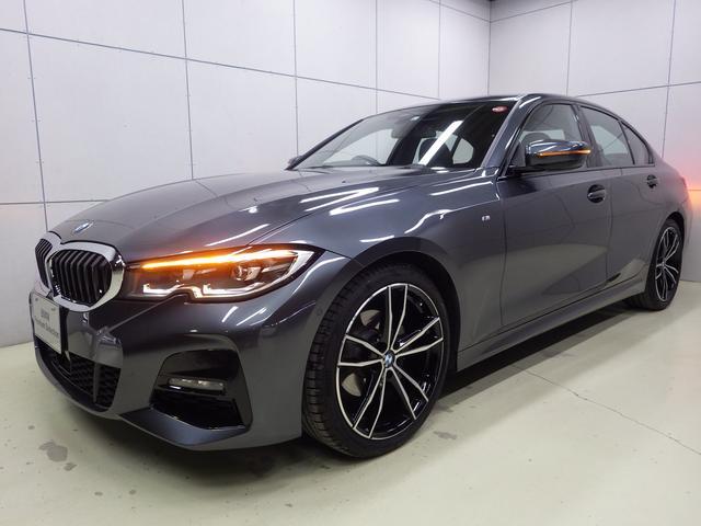 BMW 320i Mスポーツ デビューパッケージ 正規認定中古車