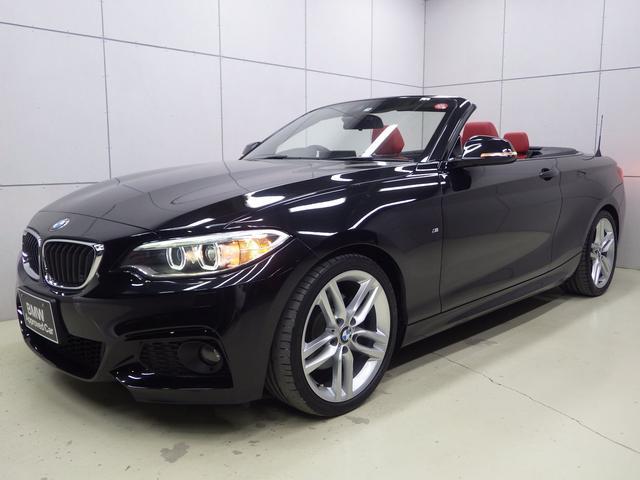BMW 220iカブリオレ Mスポーツ 正規認定中古車