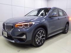 BMW X1sDrive 18i xライン セイフティパッケージ
