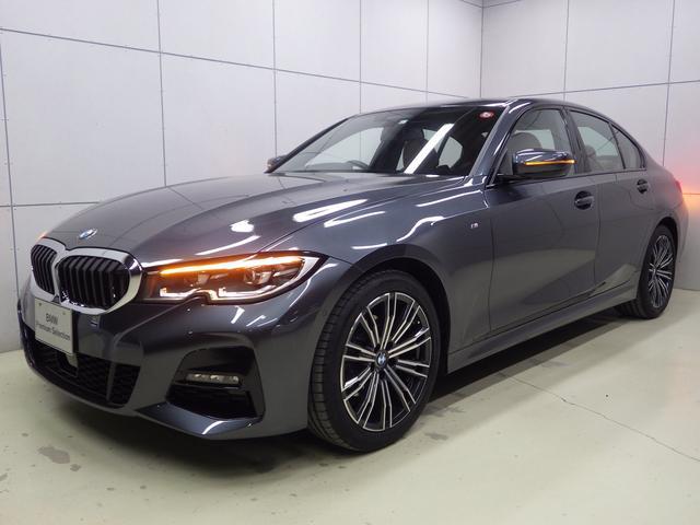 BMW 320d xDrive Mスポーツ ハイラインパッケージ