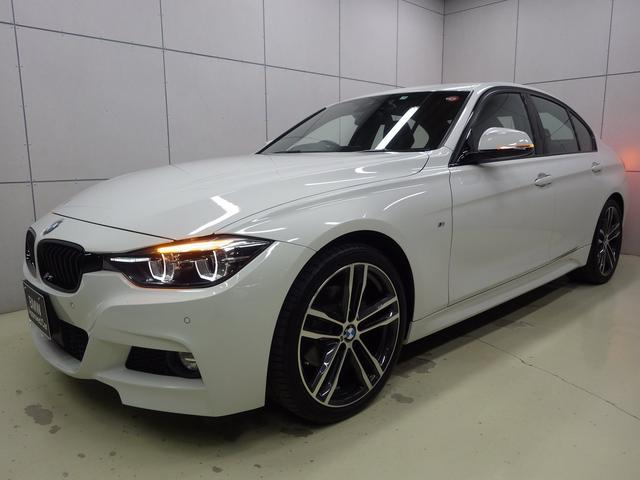 BMW 320d Mスポーツ エディションシャドー 正規認定中古車