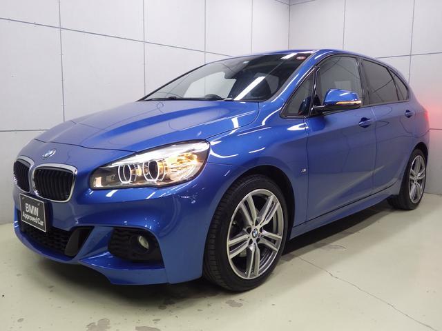 BMW 2シリーズ 218dアクティブツアラー Mスポーツ パーキングサポートパッケージ コンフォートパッケージ 正規認定中古車