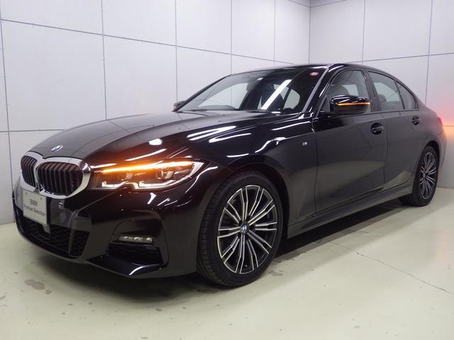 BMW 320d xDrive Mスポーツ コンフォートパッケージ 正規認定中古車