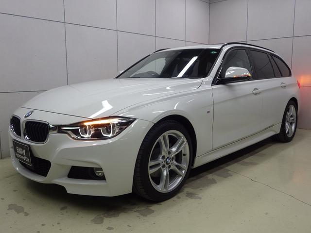 BMW 320iツーリング Mスポーツ パノラマガラスサンルーフ 正規認定中古車