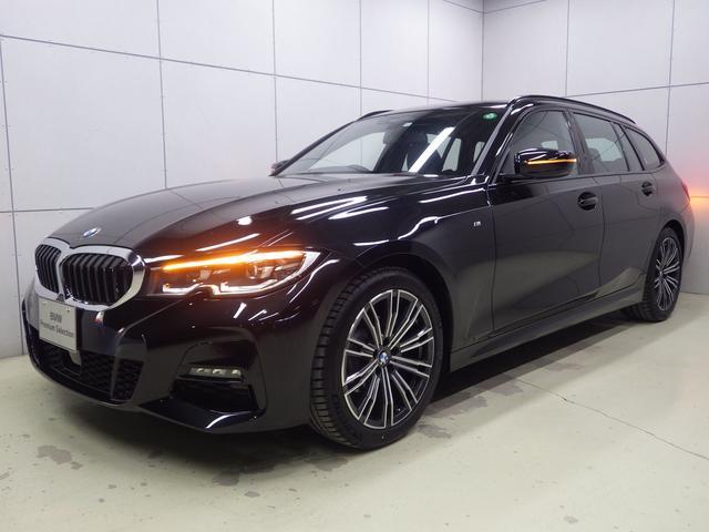 BMW 318iツーリング Mスポーツ アクティブクルーズコントロール 正規認定中古車