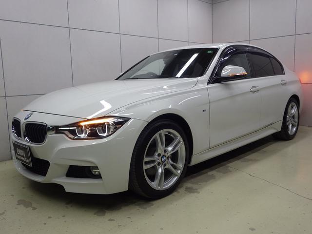 BMW 3シリーズ 318iツーリング Mスポーツ クルーズコントロール コンフォートアクセス 18インチアロイホイール 正規認定中古車