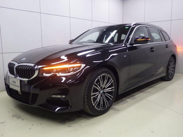 BMW 3シリーズ 320d xDriveツーリング Mスポーツ コンフォートパッケージ アクティブクルーズコントロール サテンアルミエクステリア 18インチアロイホイール 正規認定中古車