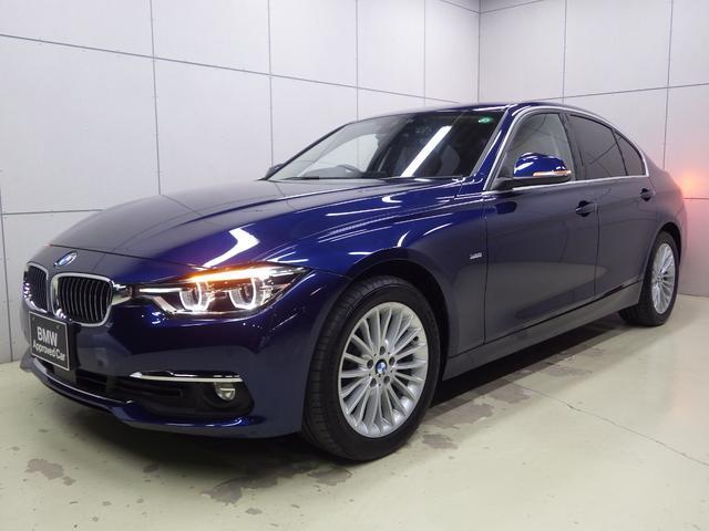 BMW 320d ラグジュアリー 正規認定中古車 コンフォートアクセス 17インチAW レザーシート HDDナビ