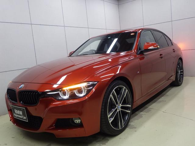 3シリーズ(BMW) 318i Mスポーツ エディションシャドー 正規認定中古車 中古車画像
