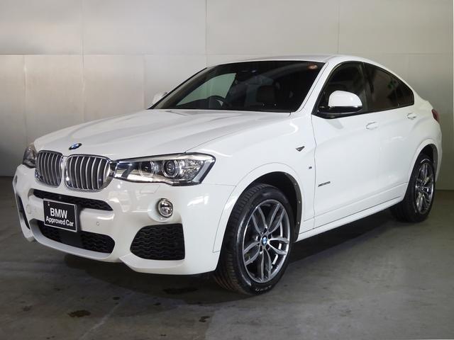 BMW xDrive 28i Mスポーツ