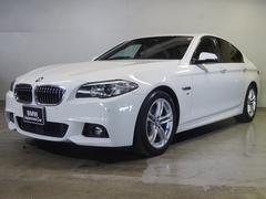 BMW523i Mスポーツ衝突軽減車線逸脱ACCサンルーフ全国保証