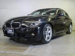 BMW320d MスポーツACC スマートクルーズ 全国保証