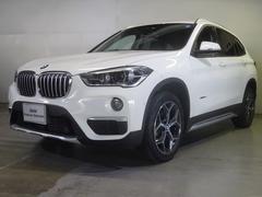 BMW X1xDrive 18d xライン コンフォートPKG 全国保証