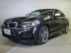 BMWM240iクーペ 直6ターボ黒革パーキングサポート
