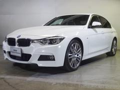 BMW320d Mスポーツ19インチBMW認定中古車全国保証