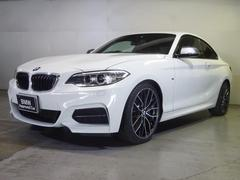 BMWM240iクーペ 黒革 マニュアルトランスミッション