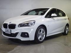 BMW218i MスポーツコンフォートパーキングサポートPKG