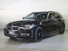 BMW320dツーリング ラグジュアリー ブラック18インチ