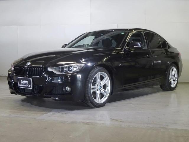 BMW 320i MスポーツACCストレージPKGBMW認定中古車