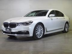 BMW740i 黒革 BMW認定中古車