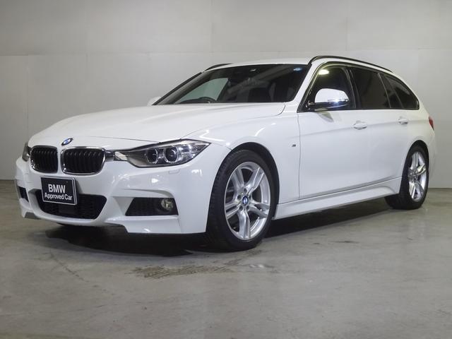 BMW 320dツーリング MスポーツACCBMW認定中古車