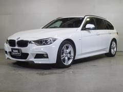 BMW320dツーリング MスポーツACCBMW認定中古車